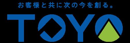 お客様と共に次の今を創る。東洋株式会社 TOKYO OFFICE